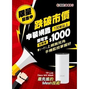 M4分享器加購-01-01.jpg